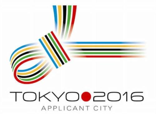 japan-tokyo-2016-logo